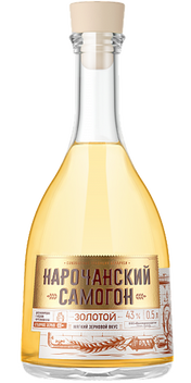 Distillate Narochanskiy.Gold